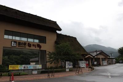 R120714白川郷・高山 (8)