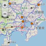 地図アプリ比較 (6)